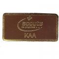 Leather Kaa Badge