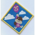 Beaver Scout 25th Anniversary Badge
