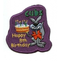 Cub Scout 8th Birthday Badge
